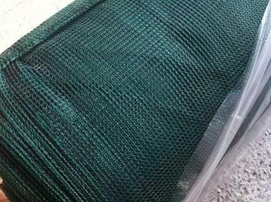 shade netting for sale